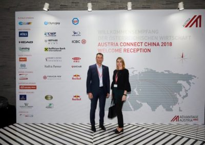 Imprint Analytics at AUSTRIA CONNECT China conference